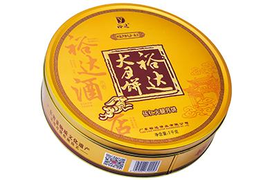 2斤伍仁火腿月饼