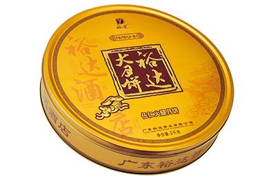 4斤伍仁火腿月饼